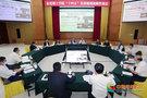 """東莞理工學院舉行""""十四五""""發展規劃戰略咨詢會"""