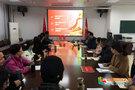 蚌埠學院組織思政課教師專題學習研討十九屆五中全會精神