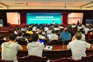 臨澤縣舉辦中學教師虛擬仿真實驗教學系統使用培訓