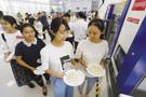 自动售饭机器人进入津城大学校园