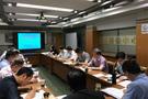 安徽研讨信息化设备运维服务和创新实验室