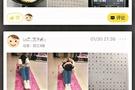 广州佛山:新寒假作业 APP来打卡