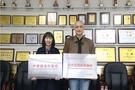 成都东软学院与北京左江科技展开产学研合作