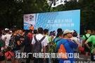 首次!亚太地区商学院赛艇精英挑战赛落户南京