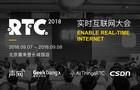 沪江CCtalk杨继珩:做有温度的技术,赋予未来教育更多可能