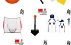 昆山柏庐实验小学开设软式棒垒球运动项目