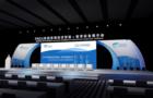 关于举办2021首届淮海经济区智能+教育 装备展示会的预通知