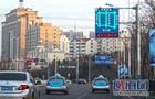 山东威海智能交通系统投用 交通堵不堵看看诱导屏