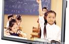 中银科技电子白板在智慧校园中的应用
