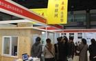 达盛科技物联网智能未来生活馆亮相2012北京教育装备展