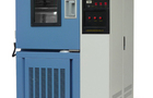 高低温试验箱价格是由于企业的软、硬件组成所影响