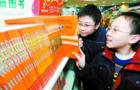 沈阳市出台中小学教材教辅材料管理办法