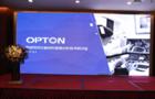 河北省材料显微分析技术研讨会顺利召开