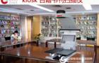 古籍书刊扫描仪古籍保护首个五年规划发布