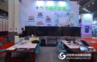 南京茂立亮相未来教育与智慧装备展览会