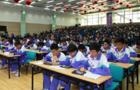 2017全国智慧教育系列观摩研讨活动吉林长春举行
