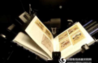 """全自动书刊扫描仪—图书馆信息化""""新思路"""""""