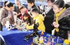 温州第四节青少年创客文化节 3万人次参观