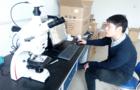 德国徕卡显微镜助力新乡医学院中药材科研分析