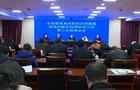 江西省教育系统新冠肺炎疫情防控工作第二次视频会议召开