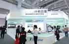 中教启星精彩亮相第79届中国教育装备展示会