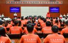 重庆工业职业技术学院成立华为大数据学院