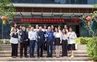 【育人树人】保伦电子itc与湖南科技学院达成校企人才战略合作