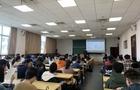 计算机科学技术学院开展全民国家安全教育日主题活动