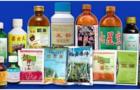 农药包装软塑复合膜材料阻湿性能测试方法