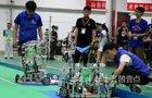 全国大学生机器人大赛开幕,53所高校参加