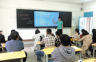 盘龙区金色学校引入智慧黑板
