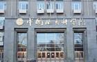 中国地科院Leica DM4P偏光显微镜成功安装