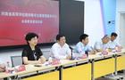 河南省高校教师教学发展中心未来教育者培训班开班仪式在郑州轻工业大学举行