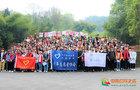 四川农业大学四院联手助力低碳生活