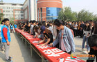 """河南工學院舉辦""""文明餐桌,光盤行動""""活動月啟動儀式"""