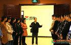 河北交通职业技术学院举行首个校史馆开放日活动