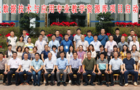福建信息职业技术学院牵头组织召开大数据技术与应用专业教学资源库项目启动会