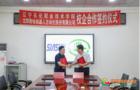 辽宁石化职院与新松机器人签订产教融合合作协议