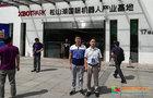 蚌埠学院加强机器人工程专业师资队伍建设