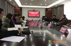 湖北城市建设职业技术学院与武汉绿建协会召开2019年校企合作研讨会