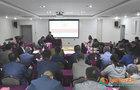 防災科技學院黨委理論學習中心組(擴大)學習會議召開