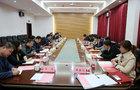 中國醫科大學黨委書記朱京海率隊赴沈陽醫學院調研交流