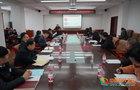 渤海大学召开2019年度二级党组织书记抓基层党建述职评议考核会议