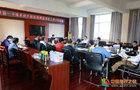 玉林师范学院召开校园一卡通系统升级改造建设项目工作小组会议