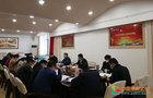 西南林业大学召开2020年扶贫工作领导小组第一次会议