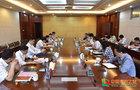 豫章师范学院召开校级领导干部任职宣布会