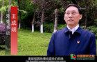 """四川文理學院攝制抗疫宣傳片納入""""復學第一課"""""""