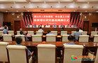 华北理工大学与唐山市人民检察院联合建立检察理论研究基地