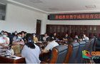 通化师范学院基础教育发展研究院组织召开基础教育教学成果培育交流会