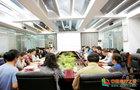 云南大学图书馆召开资源建设座谈会